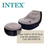 Intex Ultra Lounge Sofa 68564