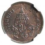 เหรียญกษาปณ์ทองแดง ตรา จปร รัชกาลที่๕ จศ.1236 1 โสฬส MS64