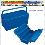 5 - Layer Tool Box