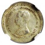 เหรียญกษาปณ์เงิน ชนิดราคาเฟื้อง ตราแผ่นดิน ร.ศ.122 รัชกาลที่5 AU58