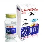 Vita White Plus (240 เม็ด) อาหารเสริมผิวขาวใสจากญี่ปุ่น ช่วยลดผิวหมองคล้ำ ลดจุดด่างดำ ลดฝ้ากระ ให้ผิวขาวใสเรียบเนียนใน 2 สัปดาห์
