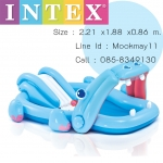 Intex Hippo Play Center สระน้ำสไลเดอร์ฮิปโป 57150