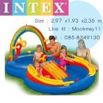 Intex Kids Rainbow Ring Water Play Center สวนน้ำสไลเดอร์ สายรุ้ง + ที่สูบไฟฟ้า