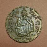 เหรียญหลวงพ่อคูณ ปริสุทโธ รุ่นแซยิด 6 รอบ 72 ปี พ.ศ. 2537