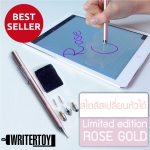 PRO set - ROSE GOLD Special Edition - HYBRID SILVER stylus VERSION 4.0