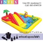 Intex Ocean Play Center สระสไลเดอร์สวนน้ำโอเชียล 57454