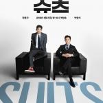 DVD/V2D Suits 2018 (Korean Version) สูท คู่ป่วนทนายจอมกวน 4 แผ่นจบ (ซับไทย)