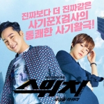 DVD/V2D Switch : Change The World 4 แผ่นจบ (ซับไทย)