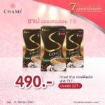 กาแฟ Sye Coffee+ 3กล่อง (จัดส่ง 50.-)