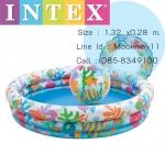 Intex Three Ring Pool Set เซ็ตสระน้ำห่วงยางและลูกบอล 59469