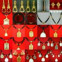 ร้านสปริงก้ามปูทองคำ สร้อยกะลา อะไหล่ทองคำ และอุปกรณ์พระเครื่อง