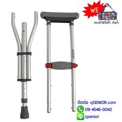 ไม้ค้ำยันรักแร้ 2018 พับได้ อลูมิเนียม ปรับได้ทุกขนาด S/M/L กับผู้ป่วย ขาหัก ผ่าตัด เข้าเฝือก (1 คู่) แถมกระเป๋าใส่ไม้ค้ำ ฟรี สำเนา