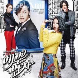 DVD/V2D Pretty Man / Beautiful Man / Bel Ami รักพลิกล็อกของนายหน้าหวาน 4 แผ่นจบ (ซับไทย)