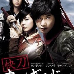 DVD/V2D Hong Gil Dong, The Hero ฮงกิลดอง จอมโจรโดนใจ 6 แผ่นจบ (Master 2 ภาษา)