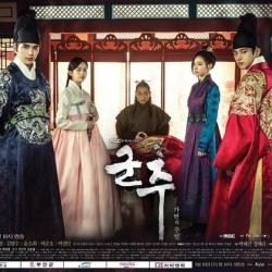 DVD/V2D Ruler : Master of The Mask / The Emperor : Owner of The Mask 5 แผ่นจบ (ซับไทย)