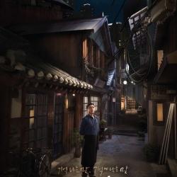 DVD/V2D Late Night Restaurant (KR) 3 แผ่นจบ (ซับไทย) *fan sub