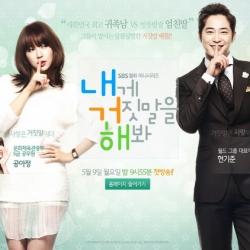 DVD/V2D Lie To Me (KR) จะหลอกหรือบอกรัก 4 แผ่นจบ (ซับไทย) *ซับจากร้านโม