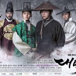DVD/V2D The Royal Gambler / Daebak (2016) / Jackpot (2016) เดิมพันบัลลังก์เดือด 6 แผ่นจบ (ซับไทย)