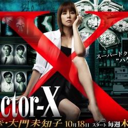 DVD/V2D Doctor X 2012 / Gekai Daimon Michiko (Season 1) หมอซ่าส์พันธุ์เอ็กซ์ (ปี 1) 2 แผ่นจบ (ซับไทย)