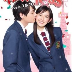 DVD/V2D Itazura Na Kiss Love in Tokyo (2013) / Mischievous Kiss : Love in Tokyo (Season 1) แกล้งจุ๊บให้รู้ว่ารักฉบับโตเกียว (ภาค 1) 4 แผ่นจบ (ซับไทย)