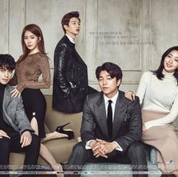 DVD/V2D tvN Goblin (KR) / Guardian: The Lonely and Great God ก็อบลิน คำสาปรักผู้พิทักษ์วิญญาณ 4 แผ่นจบ (ซับไทย)