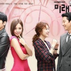DVD/V2D Marry Him If You Dare / The Future Choice ลุ้นรักอีกทีนามีแร 4 แผ่นจบ (ซับไทย)