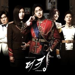 DVD/V2D The King 2 Hearts รักยิ่งใหญ่ หัวใจเพื่อเธอ 5 แผ่นจบ (ซับไทย) *ซับจากร้านโม