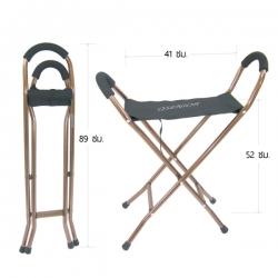 ไม้เท้า เก้าอี้พับได้ พร้อมที่นั่งผ้าไนลอน นั่งได้