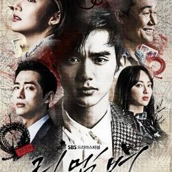 DVD/V2D Remember - War of The Son 5 แผ่นจบ (ซับไทย)