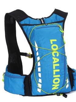 เป้น้ำ สไตล์เสื้อกั๊ก พร้อมถุงน้ำขนาด 2 ลิตร (Hydration Vestpack with Bladder) สีฟ้า