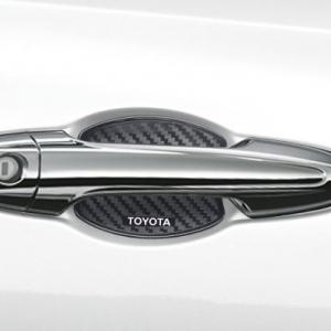 กันรอยมือเปิด Fortuner,Revo ลายแคฟล่า (Toyota แท้)