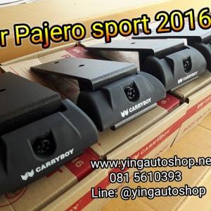 ขาจับแร็ค New Pajero Sport 2016 Carryboy