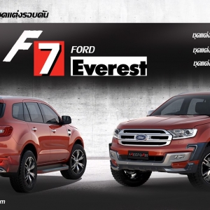 New Everest รุ่น F7