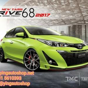 ชุดแต่ง Yaris 2017 Hatcback รุ่น Drive 68