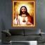 พระเยซู (ครึ่งรูป) thumbnail 2