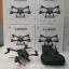 โดรน cheerson cx-23 ระบบ gps พร้อมกล้อง HD Motor Brushless และจอแสดงผล 5.8G thumbnail 20