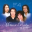 DVD/V2D Meteor Rain รักใสๆ หัวใจ 4 ดวง ภาคพิเศษ (F4 Mini Series 4 ตอนจบ) 4 แผ่นจบ (ซับไทย) thumbnail 1