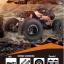 ไต่หินบั๊กกี้ 1:10 Rock Crawler RC Car Buggy 2 มอเตอร์ 4WD Remote 2.4G 4WD thumbnail 1