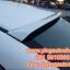 Accord G9 รุ่น Ativus thumbnail 7