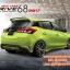 ชุดแต่ง Yaris 2017 Hatcback รุ่น Drive 68 thumbnail 2