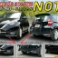 Nissan Note ทรงห้าง thumbnail 3
