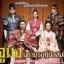 DVD/V2D Jumong จูมง มหาบุรุษกู้บัลลังก์ 15 แผ่นจบ (พากย์ไทย) thumbnail 1