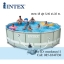 Intex Ultra Frame Pool 18 ฟุต เครื่องกรองระบบทราย (5.49 x 1.32 ม.) 28332 thumbnail 1