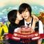 DVD/V2D Playful Kiss (Korean Ver.) / Mischievous Kiss จุ๊บหลอก ๆ อยากบอกว่ารัก 4 แผ่นจบ (พากย์ไทย) thumbnail 1