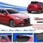 ชุดแต่ง Mazda2 Skyactiv รุ่น IDEO 5ประตู thumbnail 1