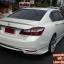 Accord G9 MC 2016 Modulo thumbnail 2