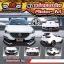 ชุดแต่ง MG ZS รุ่น Rider M thumbnail 7