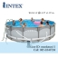 Intex Ultra Frame Pool 14 ฟุต เครื่องกรองระบบไส้กรอง (4.27 x 1.07 ม.) 28310 thumbnail 1