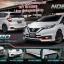 Nissan Note รุ่น Ideo ยี่ห้อRBS thumbnail 1