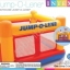 Intex Jump-o-Lene บ่อกระโดดสังเวียนมวย 48260 thumbnail 5
